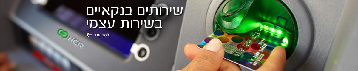 banner_ATM_1200x240-24
